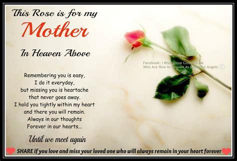 missing deceased parents quotes quotesgram