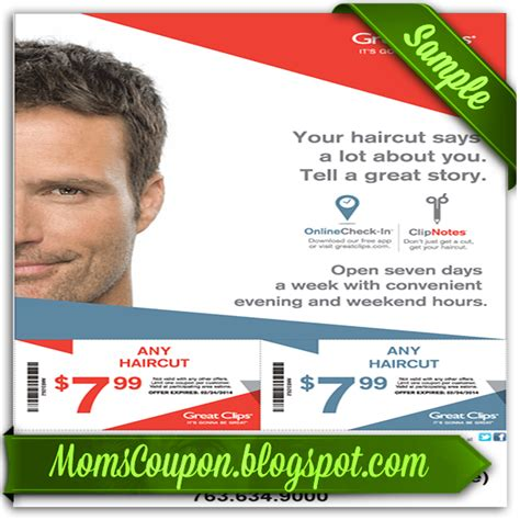 Haircut Coupons Las Vegas | use free printable great clips coupons for big discounts
