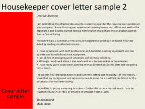 housekeeper cover letter