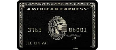 american express blank template card who can get an american express black card bank
