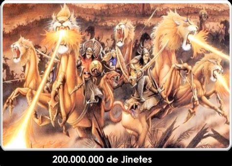 el apocalipsis develado y las trompetas edition books revelation 9 1 21 word of god