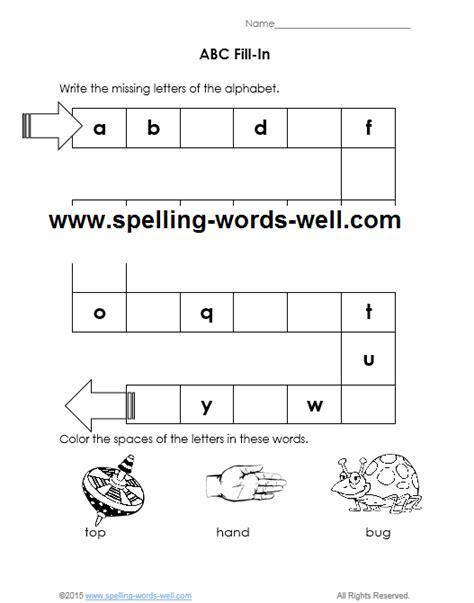 free printable worksheets for kindergarten spelling kindergarten spelling list worksheet halloween