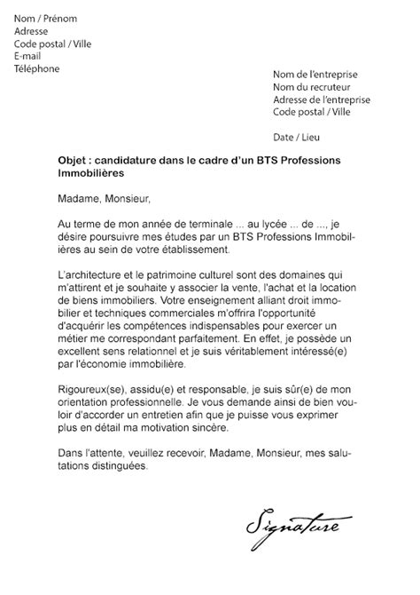 Lettre De Motivation Candidature Spontanée Immobilier Lettre De Motivation Bts Pi Professions Immobili 232 Res