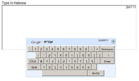 keyboard doesn t work on keyboard layout google s virtual language keyboard doesn t work with