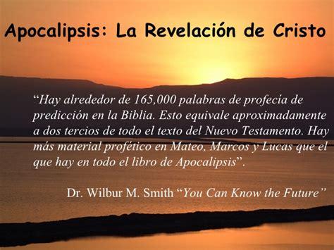 la biblia para nios 8467752378 introduccion a apocalipsis