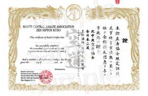 custom karate certificate with custom logo english