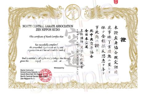custom karate certificate with custom school logo english
