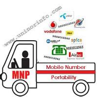 mobile number portability procedure mobile number porting process across india step by step