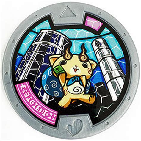 Lenna 3in 1 yo komajiro medal picture qr code rarity charming