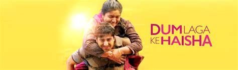 indian film zor laga ke haisha dum laga ke haisha review bollywood hungama