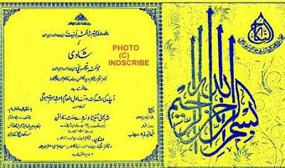 wedding cards in urdu an indian muslim s news and views about indian muslims 2011