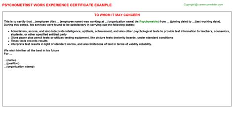 Experience Letter With St Psychometrist Work Experience Certificate