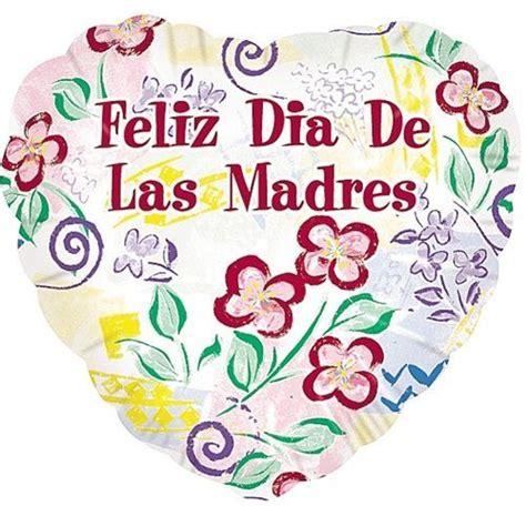 imagenes feliz dia de la madre feliz dia de las madres 1 500x500 citas y frases