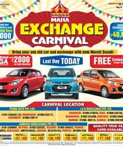 Offers From Maruti Suzuki Maruti Suzuki Maha Exchange Offer Jkalerts Jammu And