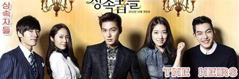 download mp3 korea 323 best images about korean ost korean mp3 korean