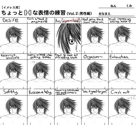 Sexy Face Meme - sex faces meme l by honoumiko on deviantart