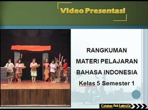 Ensiklopedia Materi Kelas V Sd materi bahasa indonesia kelas 5 sd mi semester 1