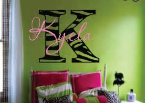 Zebra Print Wall Stickers Zebra Name Decal Modern Chic Vinyl Wall Decal By Signjunkies