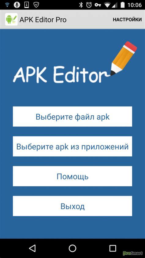 apk editor version apk editor professional 1 7 7 paid version