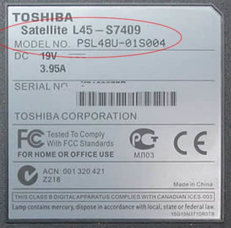 toshiba laptops serial number gamer