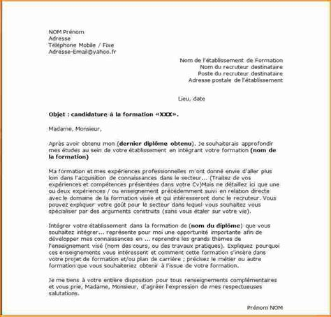 Lettre De Motivation école Formation Professionnelle 4 Exemple Lettre De Motivation Exemple Lettres