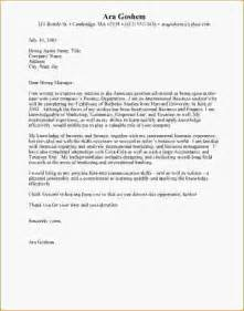 Engineering Cover Letter Internship by 10 Cover Letter Exles For Internship Verification Letters Pdf
