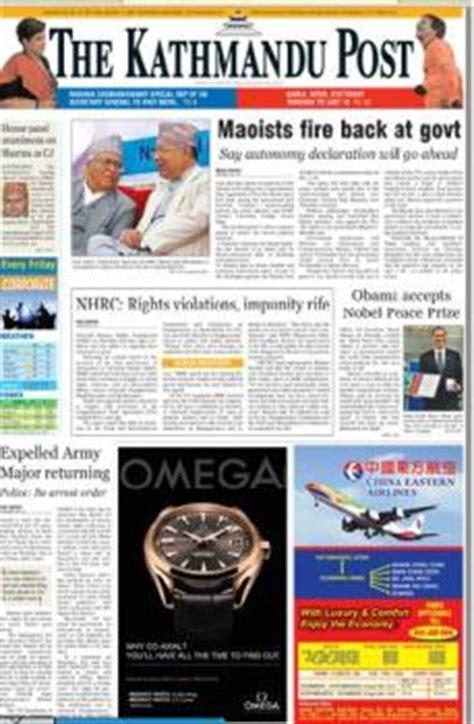 Ktm Post The Kathmandu Post