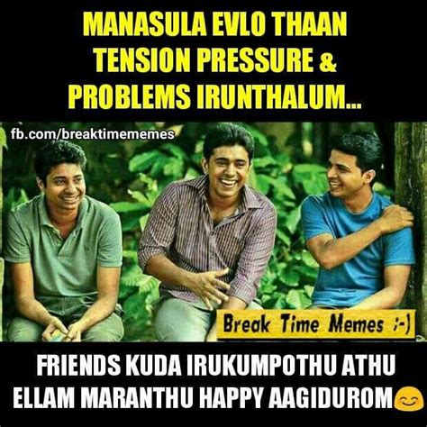 psychological quots in tamil 281 best cinema quotes images on pinterest cinema quotes