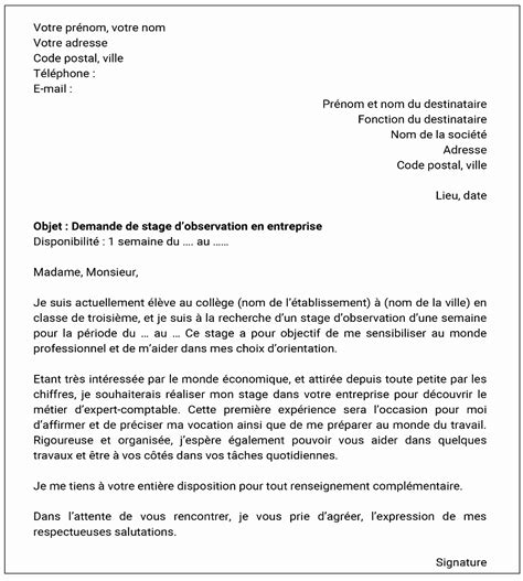 Exemple De Lettre De Motivation De Stage Exemple Lettre De Motivation 3eme Stage Document