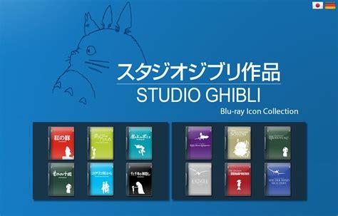 film ghibli blue ray studio ghibli blu ray icon collection by skrixx on deviantart