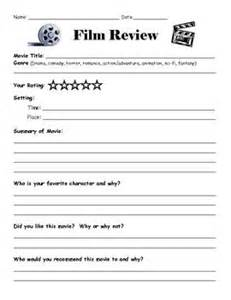 documentary review template the world s catalog of ideas