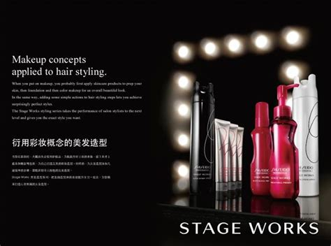Shiseido Stage Works Smoothing Primer bloggang freshy22