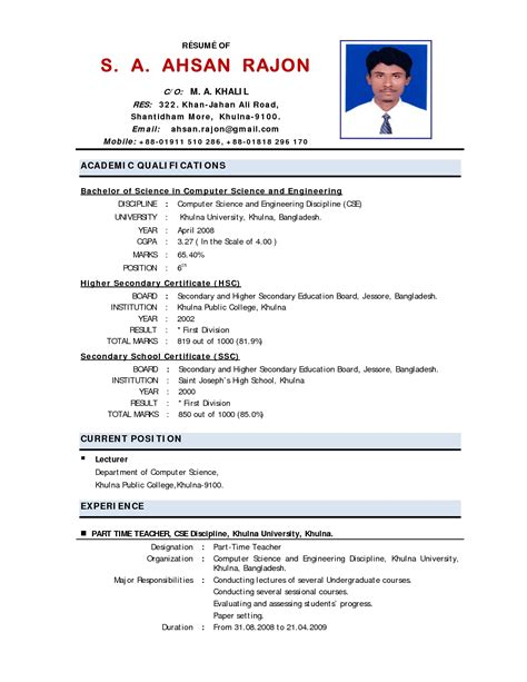 resume format for teaching profession in india resume format for teachers in india it resume cover letter sle