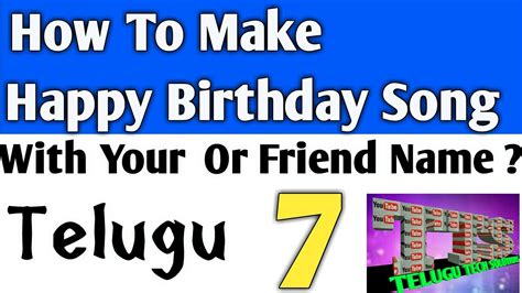 how to make happy birthday song with your or friend name