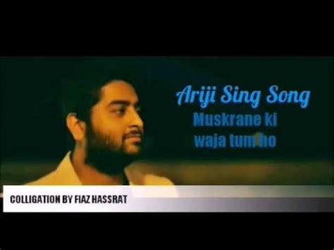 download mp3 gratis ki balap muskurane ki wajah tum ho song free mp3 hindi songspk