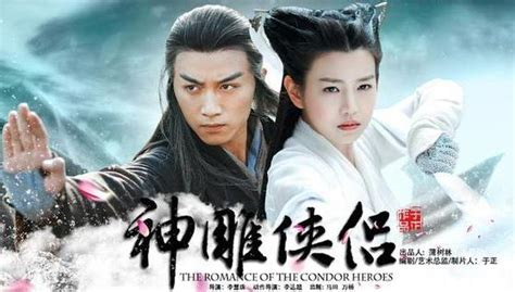 film romance of the condor heroes review romance of the condor heroes hunun tv 2015