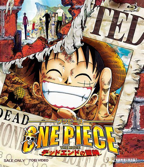 Watch One Piece Adventure Nejimaki Island 2001 One Piece Movie 4 Dead End Adventure Blu Ray Disc Asianblurayguide Com