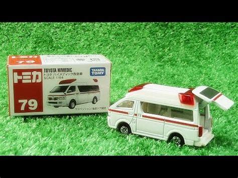Tomica Series No 79 Toyota Himedic mini spielzeugauto tomica no 79 toyota himedic ambulance