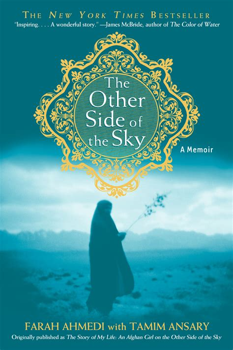 a sky of books the other side of the sky book by farah ahmedi tamim