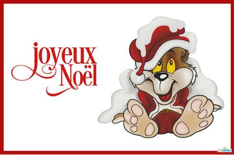 Cartes De Noel Gratuits by Carte 224 Imprimer Joyeux Noel Gratuit Id 233 Es Cadeaux
