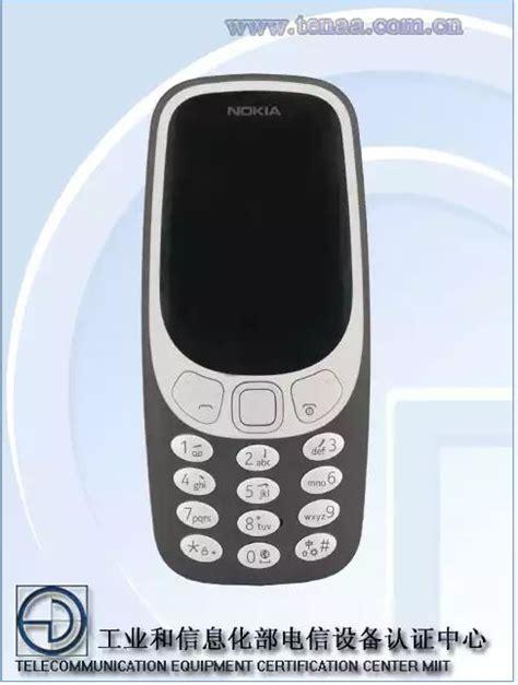 Nokia 3310 Pada Tahun 2000 nokia 3310 4g terlihat di teena menggunakan ui yunos teknosid
