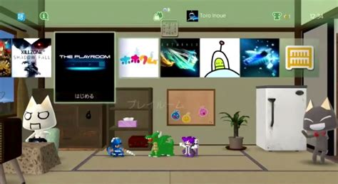 ps4 upcoming themes ps vita is getting custom themes in a firmware update this