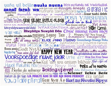 hollyshome family life quot happy new year quot around the world
