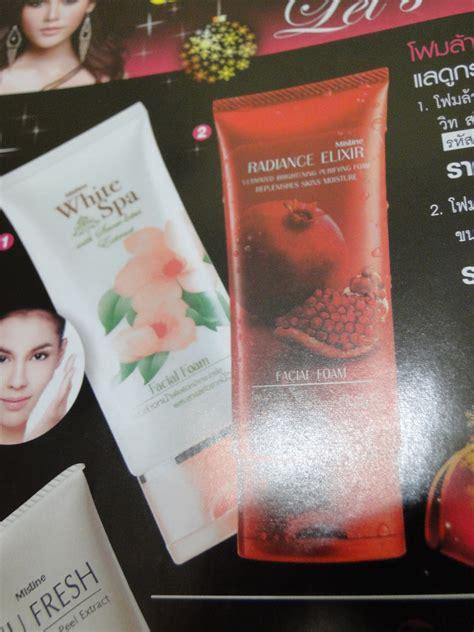 Botol Foam 150ml butik qalesya produk kecantikan dari thailand dan