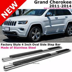 2011 to 2014 jeep grand 11 14 4 inch oval