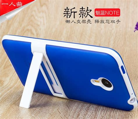Silicon Casing Hardcase Stand Meizu M2 Note M2 Mini 2 meizu m1 note m2 note stand silic end 11 14 2018 3 46 pm