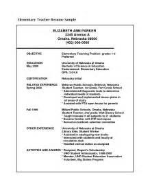 Career Objective For Teaching Profile Elementary Teacher Resume Example Job Resume Samples