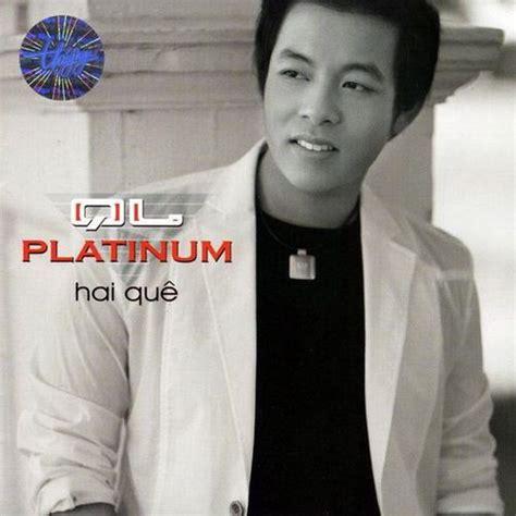 download album mp3 quang le album hai qu 234 quang l 234 nghe album tải nhạc mp3