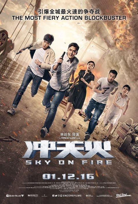 film bioskop 2017 xxi nonton sky on fire 2016 film streaming download movie