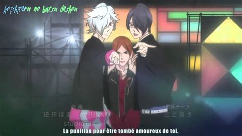 brothers conflict ending maxresdefault jpg
